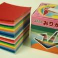 Origami buy