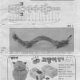 Origami dragon diagramme