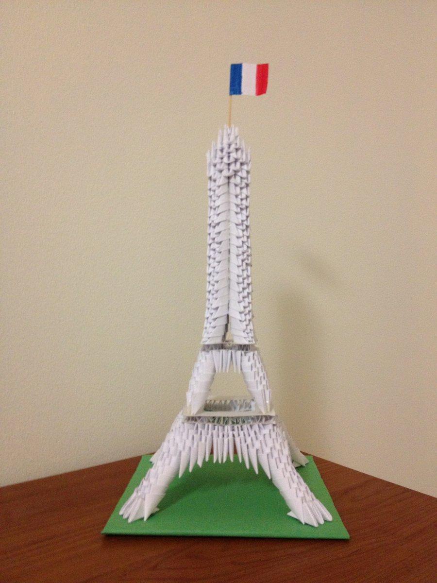 Origami Eiffel Tower Nut Simple Kusudama