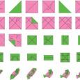 Origami folding box