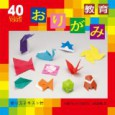 Origami loisir