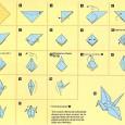 Origami oiseau en papier