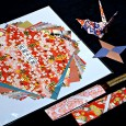 Origami paper large