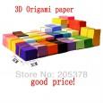 3d origami papier