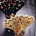 Chinese modular origami