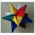 étoile origami 3d