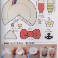 Hello kitty origami instructions