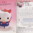 How to make 3d origami hello kitty