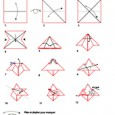 Origami chauve souris facile