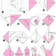 Origami cigne