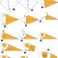 Origami facile lion