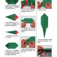 Origami gecko instructions