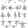 Origami hirondelle
