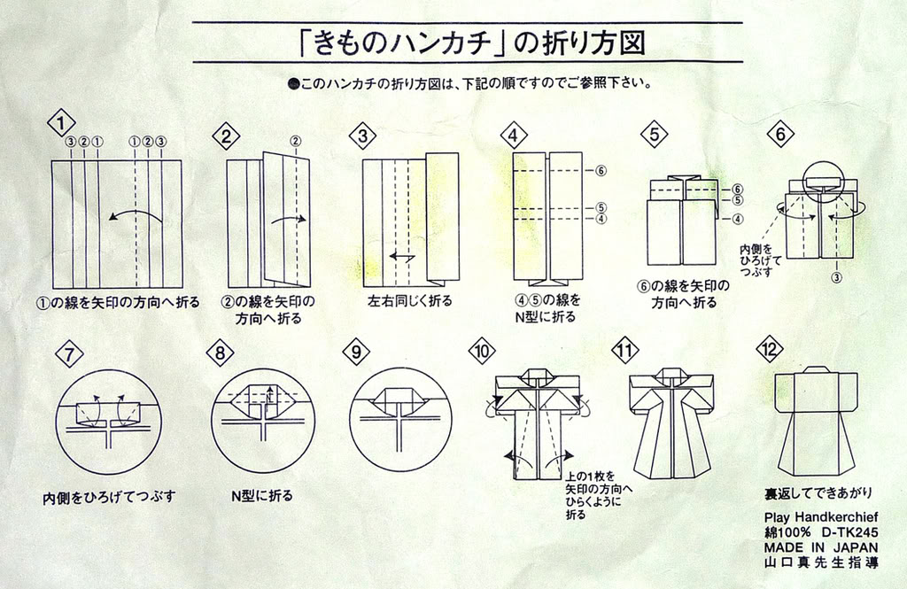 tutorial origami geisha