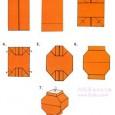 Origami lantern instructions