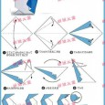 Origami penguin instructions