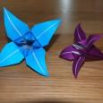 Origami simple flower