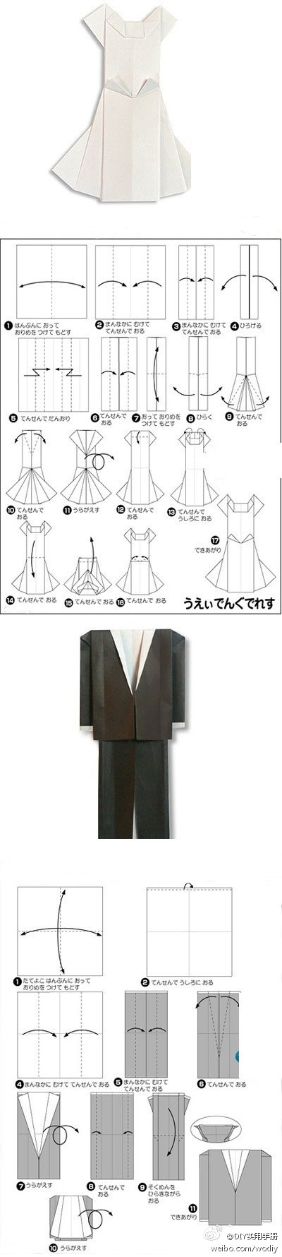 origami suit instructions