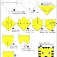Origami tiger face