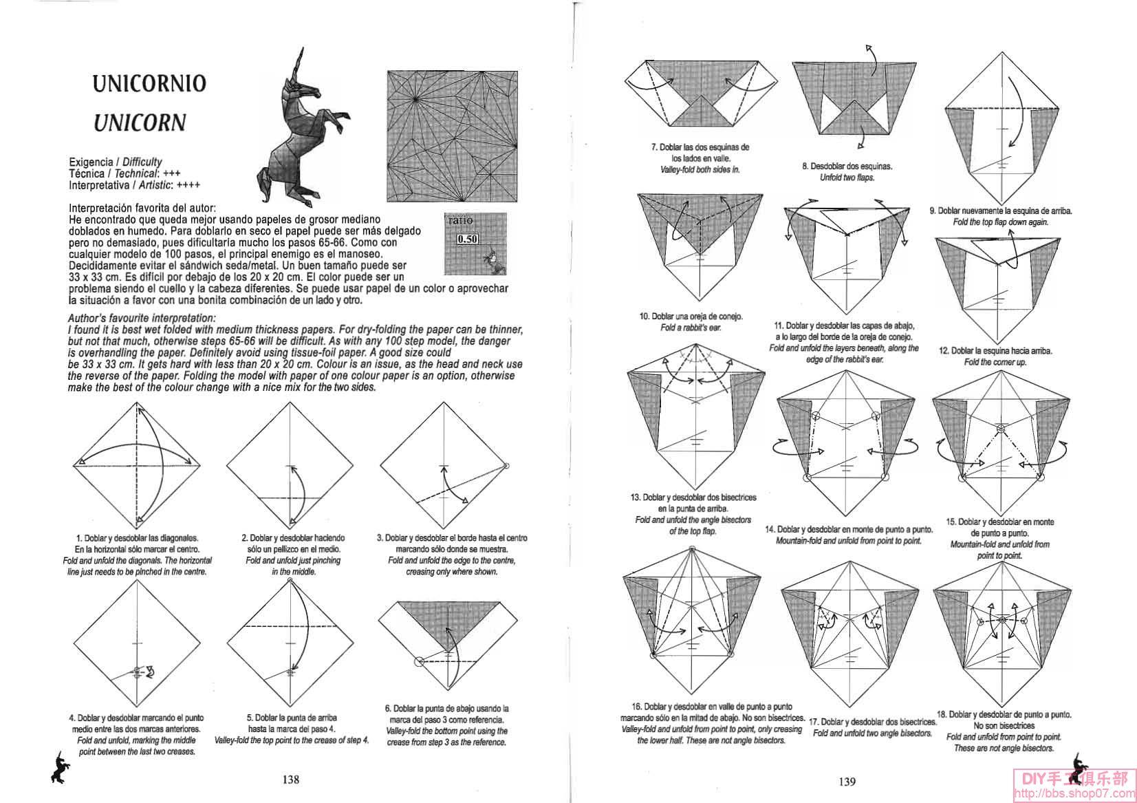origami unicorn instructions easy