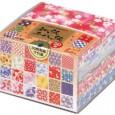 Papier origami washi