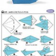 Simple origami animal instructions