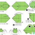 Simple origami frog for kids