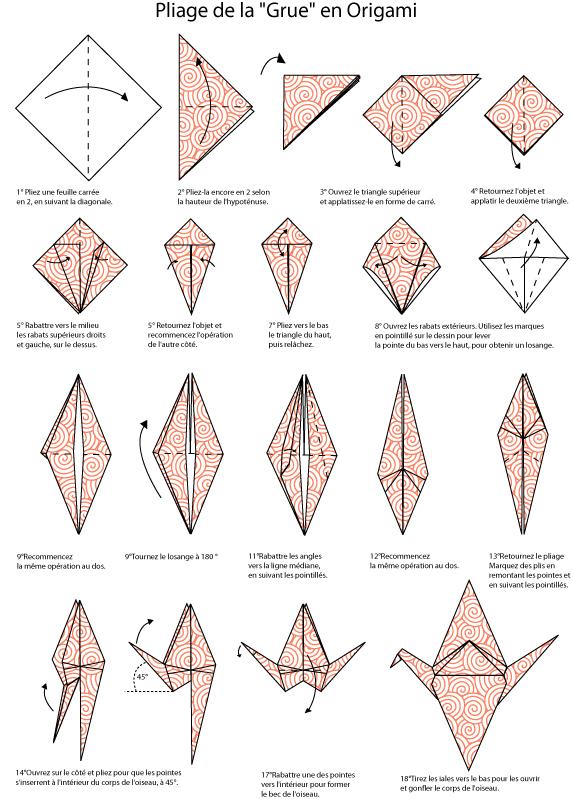 знакомство с оригами для подготовительной группы