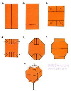origami lantern diagram