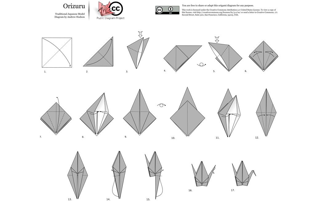 origami simple crane