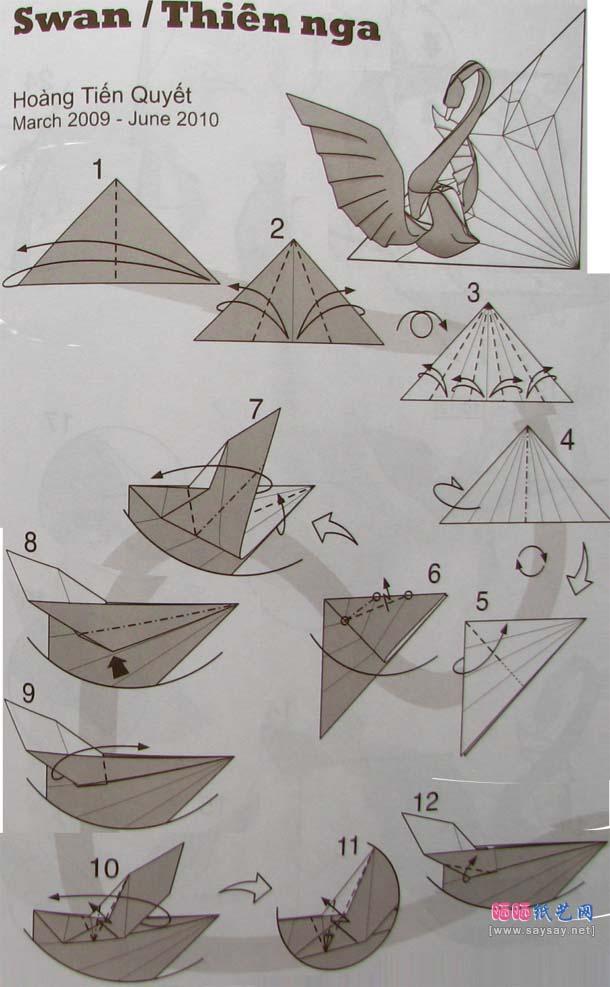 wedding swan origami instructions